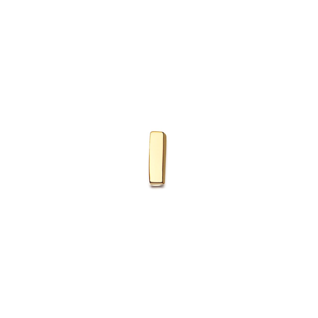 Initial 'I' Biography Pin