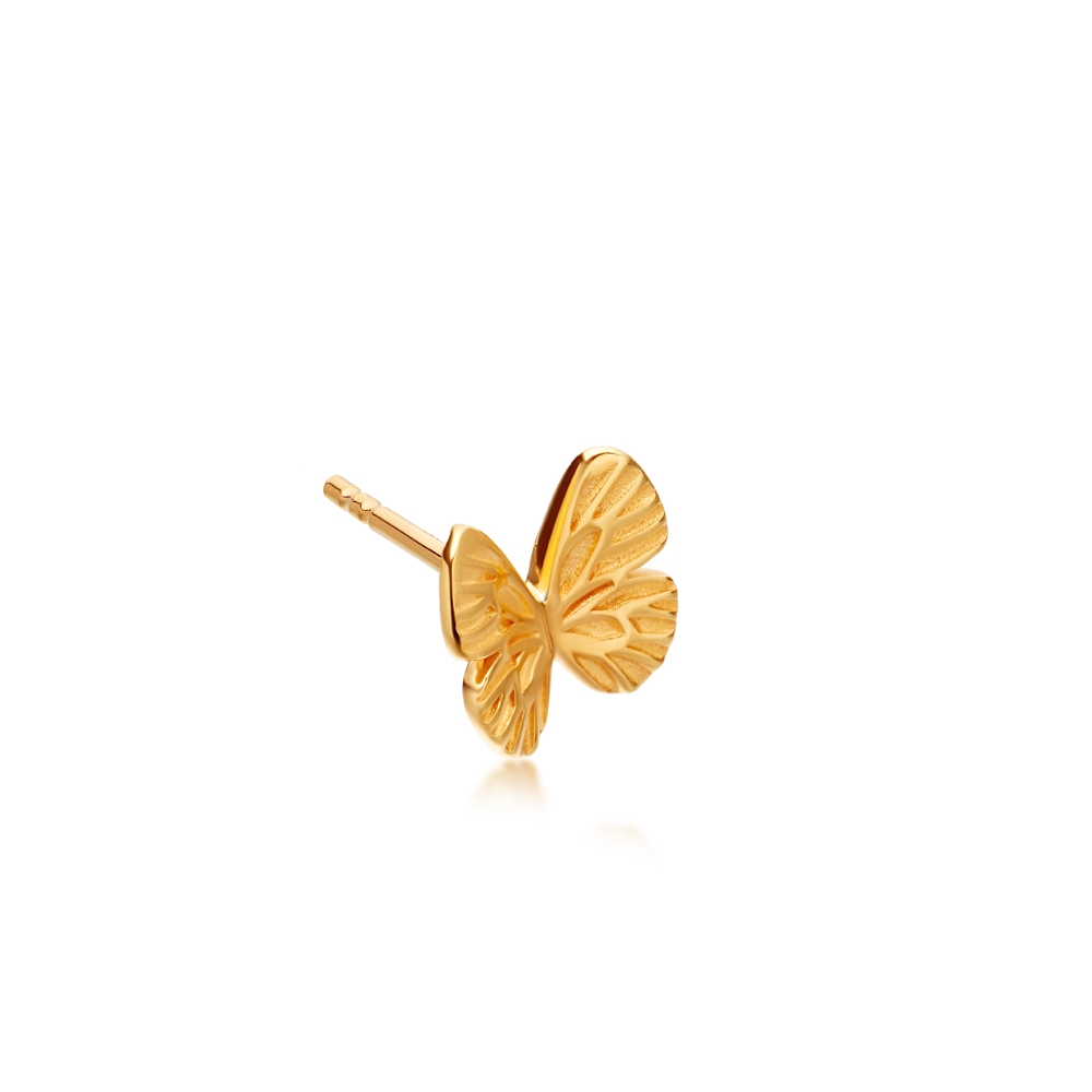 Single Mini Butterfly Biography Stud Earring