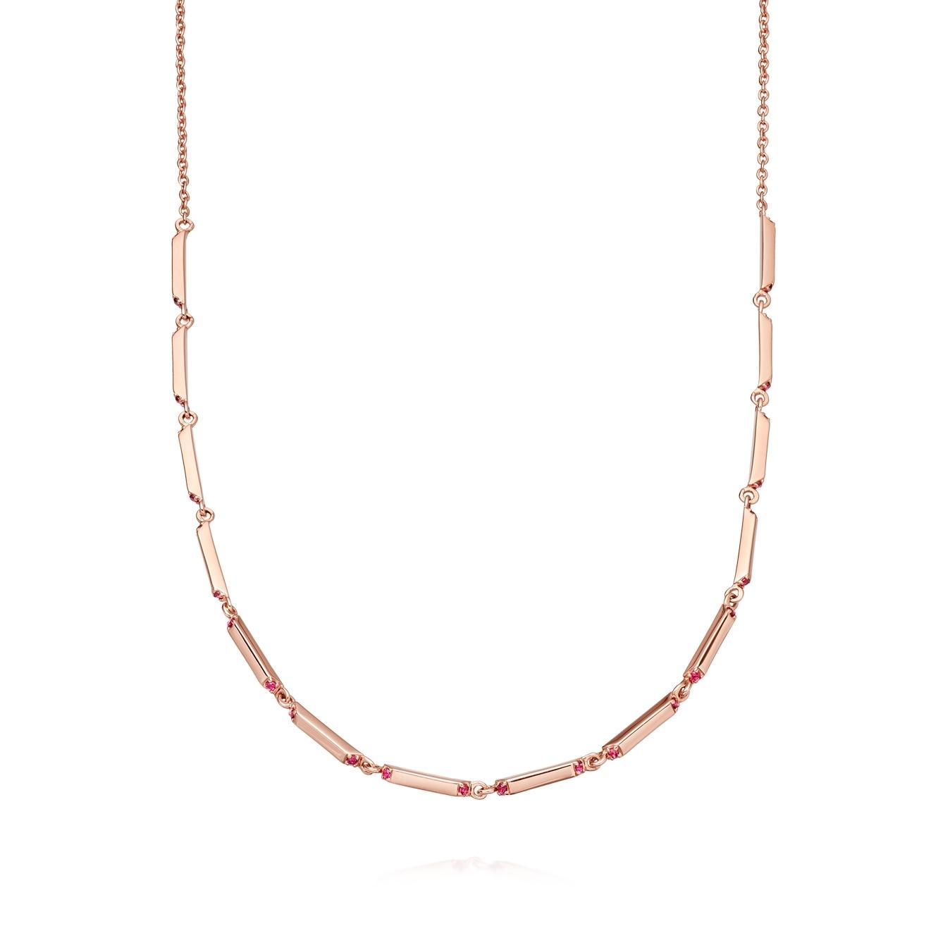 Aubar Ruby Necklace