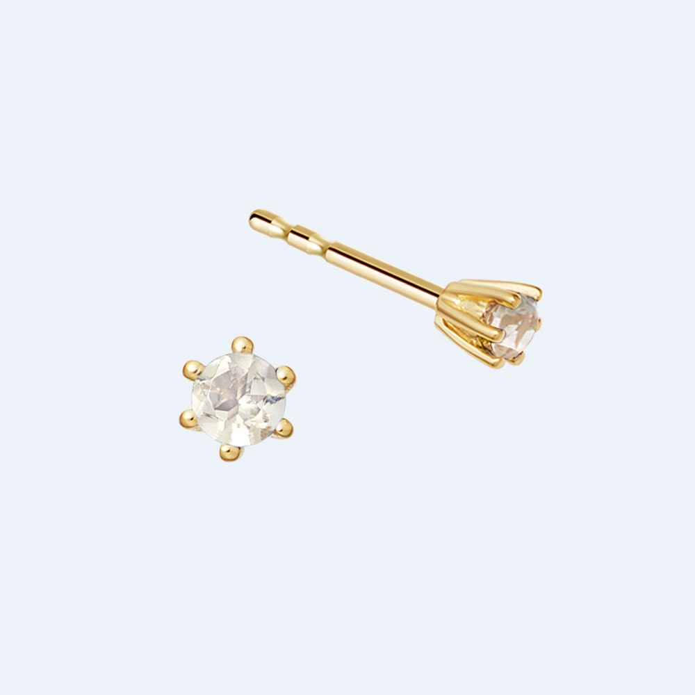 Linia Rainbow Moonstone Stud Earrings