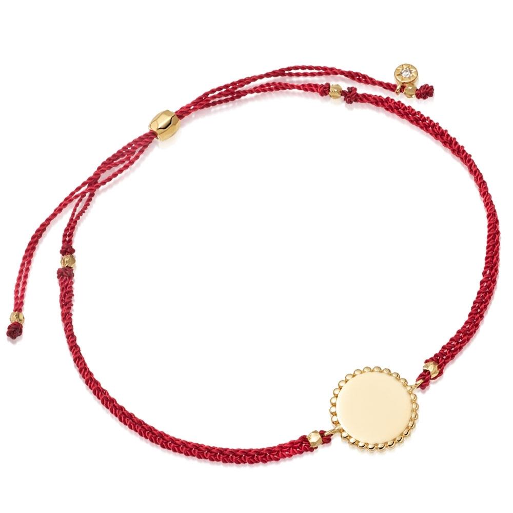 Beaded Engravable Protection Skinny Bracelet